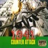 Juego online 1941: Counter Attack (PC ENGINE)