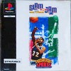 Juego online Slam 'n Jam '96 featuring Magic & Kareem (PSX)