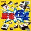 Juego online Mahjong 64 (N64)