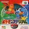 Juego online Pocket Monsters Stadium (N64)