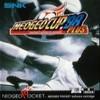 Juego online NeoGeo Cup '98 Plus (NGPC)
