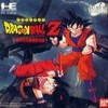 Juego online Dragon Ball Z: Idainaru Goku Densetsu (PC ENGINE CD)