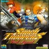 Juego online Shock Troopers: 2nd Squad (NeoGeo)