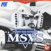 Juego online Mobile Suit Gundam: MSVS (WS)