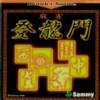 Juego online Mahjong Toryuumon (WS)