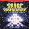 Juego online Space Invaders (WS)