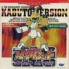 Juego online Medarot: Perfect Edition - Kabuto Version (WS)