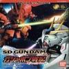 Juego online SD Gundam: Gashapon Senki Episode 1 (WS)