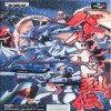 Juego online Battle Robot Retsuden (SNES)
