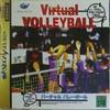 Juego online Virtual Volleyball (SATURN)