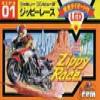 Juego online Zippy Race (NES)
