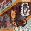 Juego online The Tower of Druaga (NES)