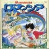 Juego online Romancia (NES)