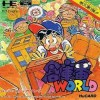 Juego online Soukoban World (PC ENGINE)