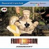 Juego online Front Mission (WSC)