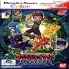 Juego online Digimon Tamers: Brave Tamers (WSC)