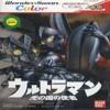 Juego online Ultraman: Hikari no Kuni no Shinja (WSC)