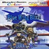 Juego online Blue Wing Blitz (WSC)