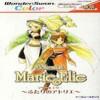 Juego online Alchemist Marie and Elie: Futari no Atelier (WSC)