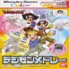 Juego online Digimon Tamers: Digimon Medley (WSC)