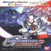 Juego online SD Gundam G Generation: Gather Beat 2 (WSC)