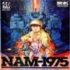 Juego online NAM-1975 (NeoGeo)