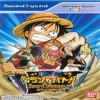 Juego online One Piece Grand Battle: Swan Colosseum (WSC)
