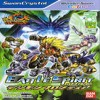 Juego online Battle Spirits: Digimon Frontier (WSC)