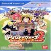 Juego online One Piece: Treasure Wars 2: Buggyland e Youkoso (WSC)