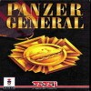 Juego online Panzer General (3DO)