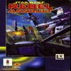 Juego online Star Wars: Rebel Assault (3DO)