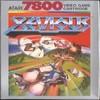 Juego online Xevious (Atari 7800)