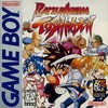 Juego online Battle Arena Toshinden (GB)