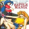 Juego online Battle Mania (Genesis)