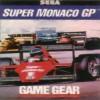Juego online Super Monaco GP (GG)