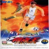 Juego online Ultimate 11 - The SNK Football Championship (NeoGeo)