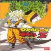 Juego online Dragon Ball Z: Super Butoden (Snes)