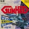 Juego online Gunhed (PC ENGINE)