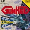 Juego online Gunhed: Special Version (PC ENGINE)