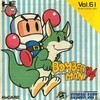 Juego online Bomberman '94 (PC ENGINE)