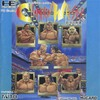 Juego online Champion Wrestler (PC ENGINE)