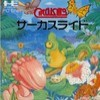 Juego online Circus Lido (PC ENGINE)