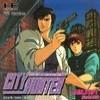 Juego online City Hunter (PC ENGINE)