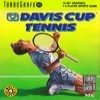 Juego online Davis-Cup Tennis (PC ENGINE)