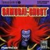 Juego online Samurai Ghost (PC ENGINE)