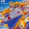 Juego online Gomola Speed (PC ENGINE)