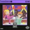 Juego online JJ and Jeff (PC ENGINE)