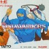 Juego online The Ninja Warriors (PC ENGINE)