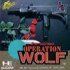 Juego online Operation Wolf (PC ENGINE)