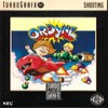 Juego online Ordyne (PC ENGINE)